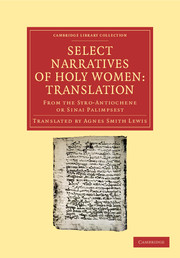 Select Narratives of Holy Women: Translation
