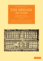 The Hedaya, or Guide