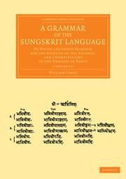 A Grammar of the Sungskrit Language