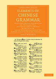 Elements of Chinese Grammar