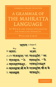 A Grammar of the Mahratta Language