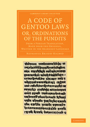 A Code of Gentoo Laws; or, Ordinations of the Pundits