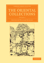 The Oriental Collections