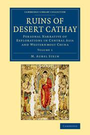 Ruins of Desert Cathay