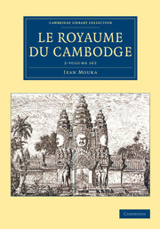 Le Royaume du Cambodge