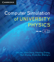 Computer Simulation of University Physics