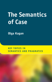 The Semantics of Case