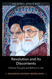 Revolution and Its Discontents