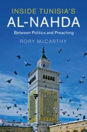Inside Tunisia's al-Nahda