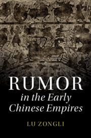 Rumor in the Early Chinese Empires