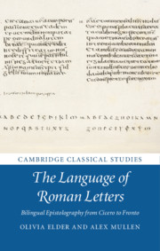 The Language of Roman Letters