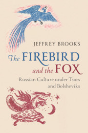 The Firebird and the Fox