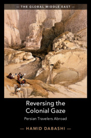 Reversing the Colonial Gaze