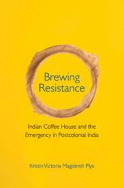Brewing Resistance