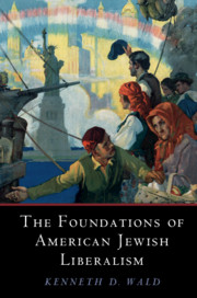 The Foundations of American Jewish Liberalism