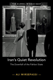Iran's Quiet Revolution