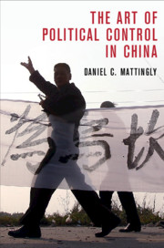 The Art of Political Control in China