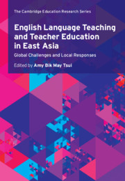 English Language Teaching and Teacher Education in East Asia