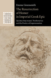 The Resurrection of Homer in Imperial Greek Epic