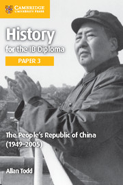 The People's Republic of China (1949–2005)
