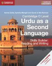 Cambridge O Level Urdu as a Second Language