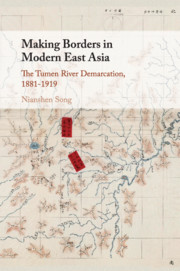 Making Borders in Modern East Asia