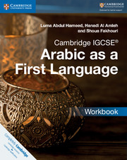 Cambridge IGCSE® Arabic as a First Language Workbook