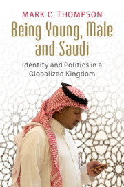 Being Young, Male and Saudi