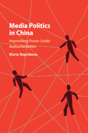 Media Politics in China
