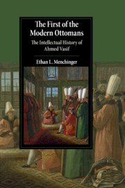 The First of the Modern Ottomans