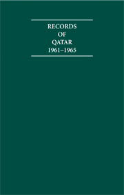 Records of Qatar 1961-1965