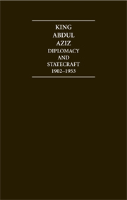 King Abdul Aziz