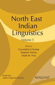 North East Indian Linguistics