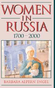 Women in Russia, 1700–2000