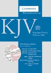 KJV Pitt Minion Reference Edition, R182 Blue Bonded Leather
