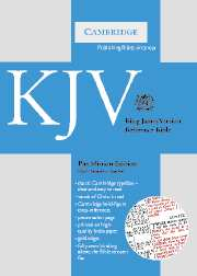 KJV Pitt Minion Reference Edition, R186 Black Goatskin Leather