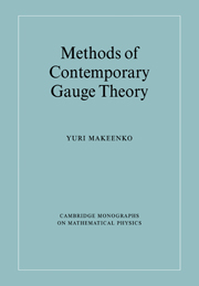 Methods of Contemporary Gauge Theory