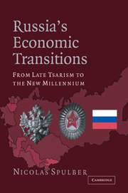 Russia's Economic Transitions