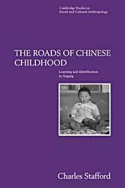The Roads of Chinese Childhood