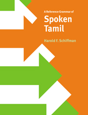 A Reference Grammar of Spoken Tamil