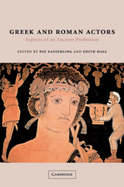 Greek and Roman Actors