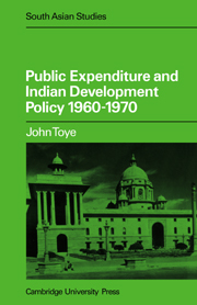 Public Expenditure and Indian Development Policy 1960–70