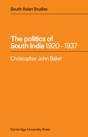 The Politics of South India 1920–1937