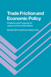 Trade Friction and Economic Policy