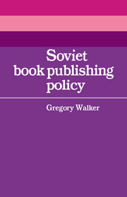 Soviet Book Publishing Policy
