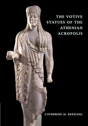 The Votive Statues of the Athenian Acropolis