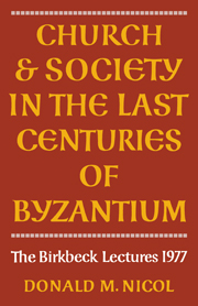 Church and Society in Byzantium