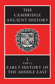 The Cambridge Ancient History edited by I. E. S. Edwards