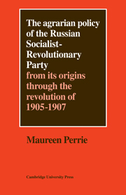 The Agrarian Policy of the Russian Socialist-Revolutionary Party