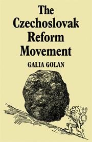 The Czechoslovak Reform Movement